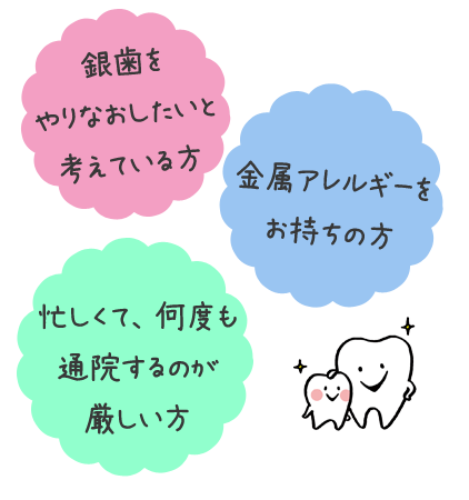 celec_sp_01